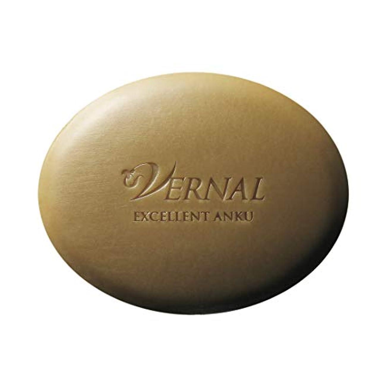 補充壮大誇りエクセレントアンク110g/ヴァーナル 洗顔石鹸 クレンジング石鹸
