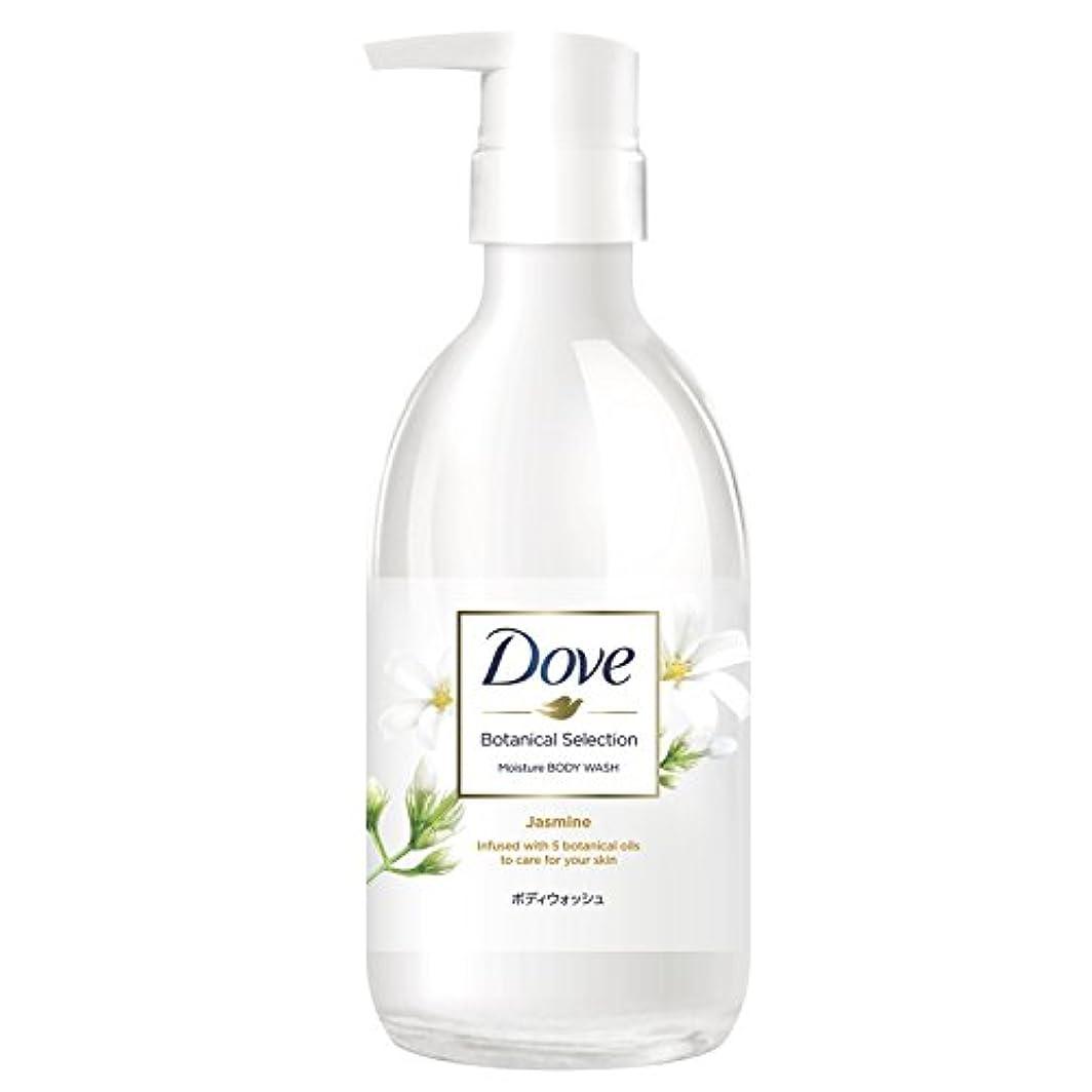 海藻おっと施設Dove(ダヴ) ボディウォッシュ ボタニカルセレクション ジャスミン ポンプ 500g