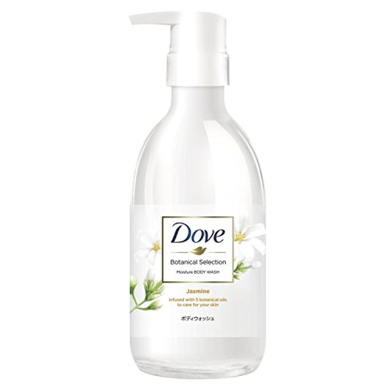 累計続ける輝度Dove(ダヴ) ボディウォッシュ ボタニカルセレクション ジャスミン ポンプ 500g
