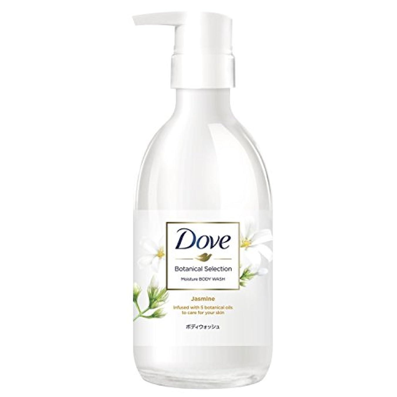 ロマンチックラッシュ病的Dove(ダヴ) ボディウォッシュ ボタニカルセレクション ジャスミン ポンプ 500g