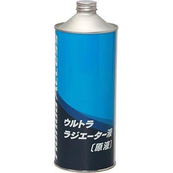 ホンダ・ウルトラ・ラジエター液・原液1リッター品番08CLA-G040S1(08CLA-G040S0)