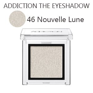 アディクション ADDICTIONザ アイシャドウ  046 Nouvelle Lune1g
