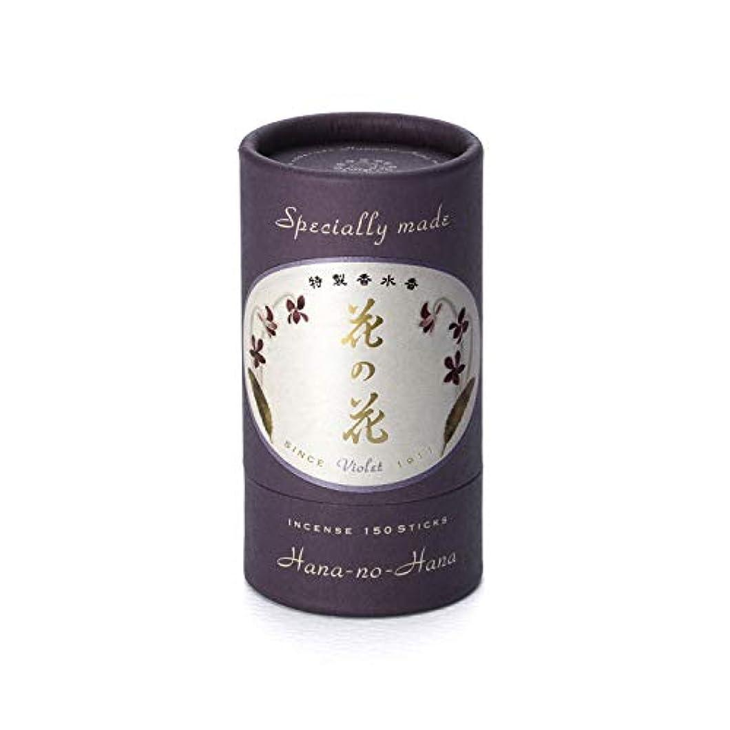 寛大なサラミ瀬戸際日本香堂 特製 花の花 すみれ スティック150本入