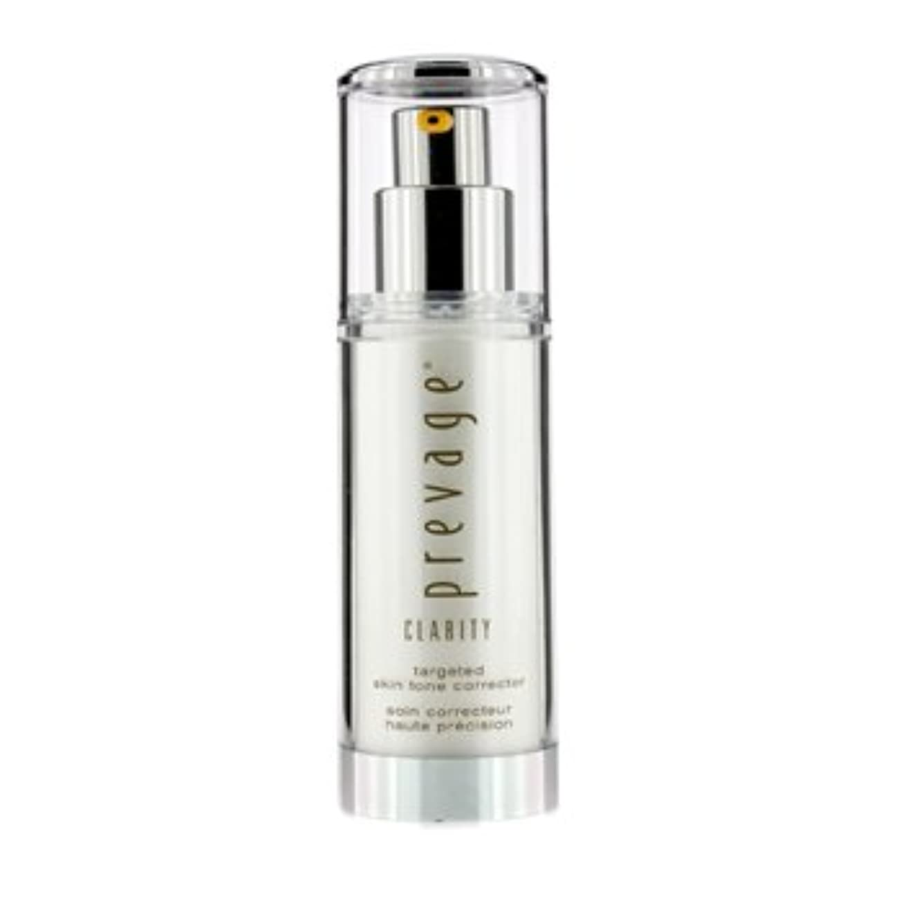 開いたグレード工場[Prevage] Clarity Targeted Skin Tone Corrector 30ml/1oz