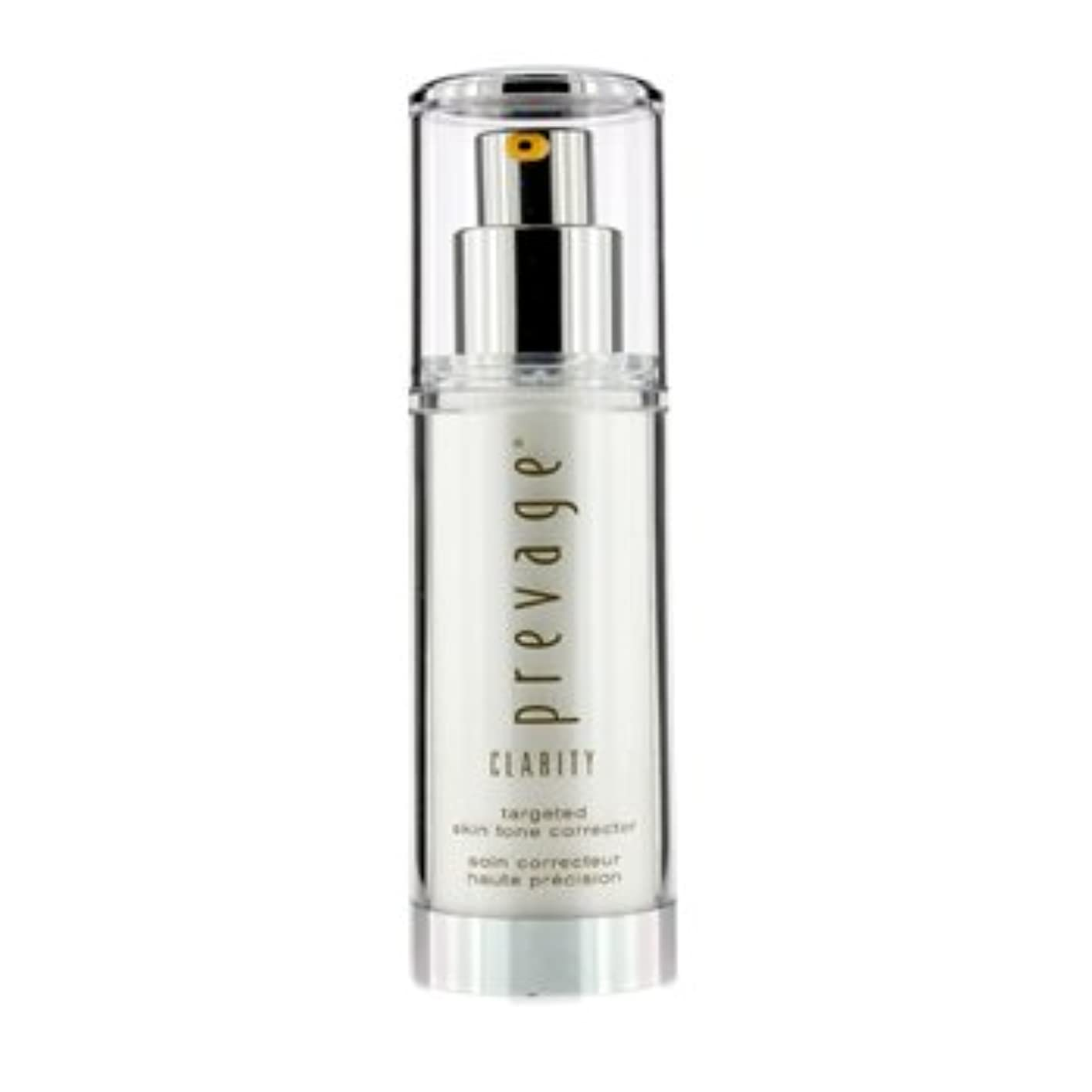 かき混ぜる資料アベニュー[Prevage] Clarity Targeted Skin Tone Corrector 30ml/1oz