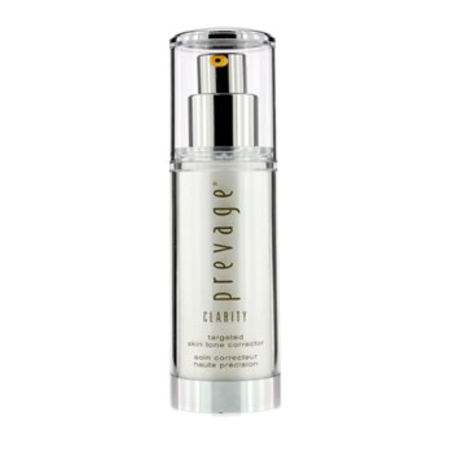 なんでもショートカット埋める[Prevage] Clarity Targeted Skin Tone Corrector 30ml/1oz