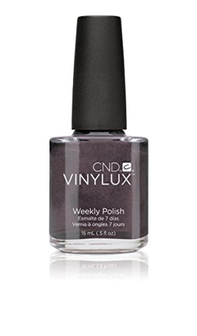 役立つ虫を数える振動するCND Vinylux Weekly Polish Colore 156 Vexed Violette 15ml