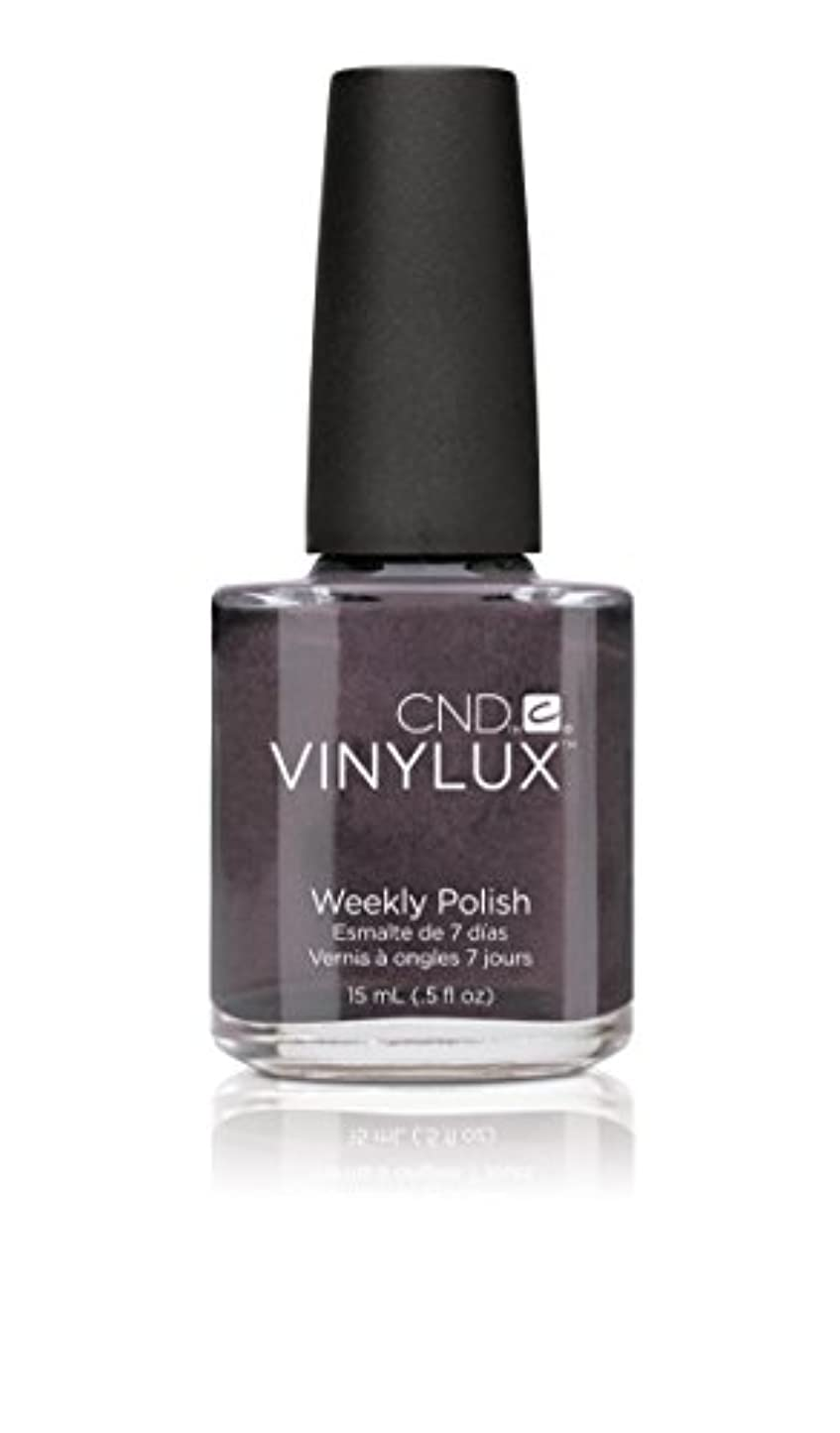 オゾン好き計算可能CND Vinylux Weekly Polish Colore 156 Vexed Violette 15ml
