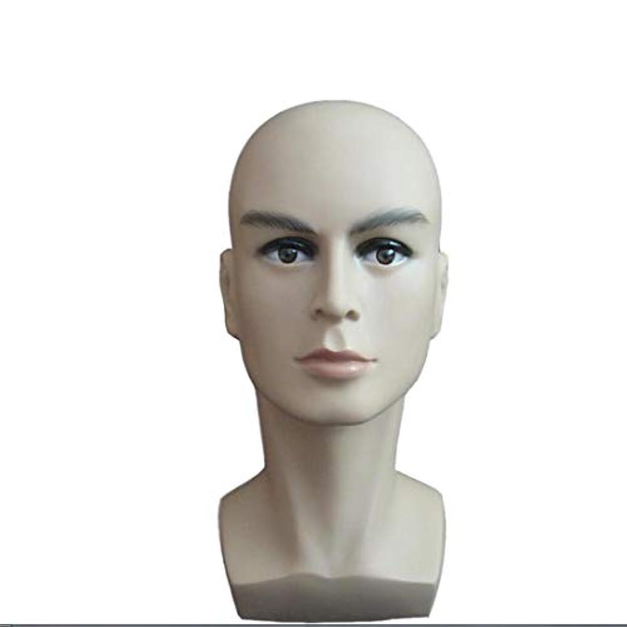 エージェント実施する矛盾するPVCヘッド型トレーニングマネキンフラットヘッド練習、ヘッド美容男性ヘッド型メガネ&caphatショーマネキンヘッド ヘアケア (Style : A-Skin tone)