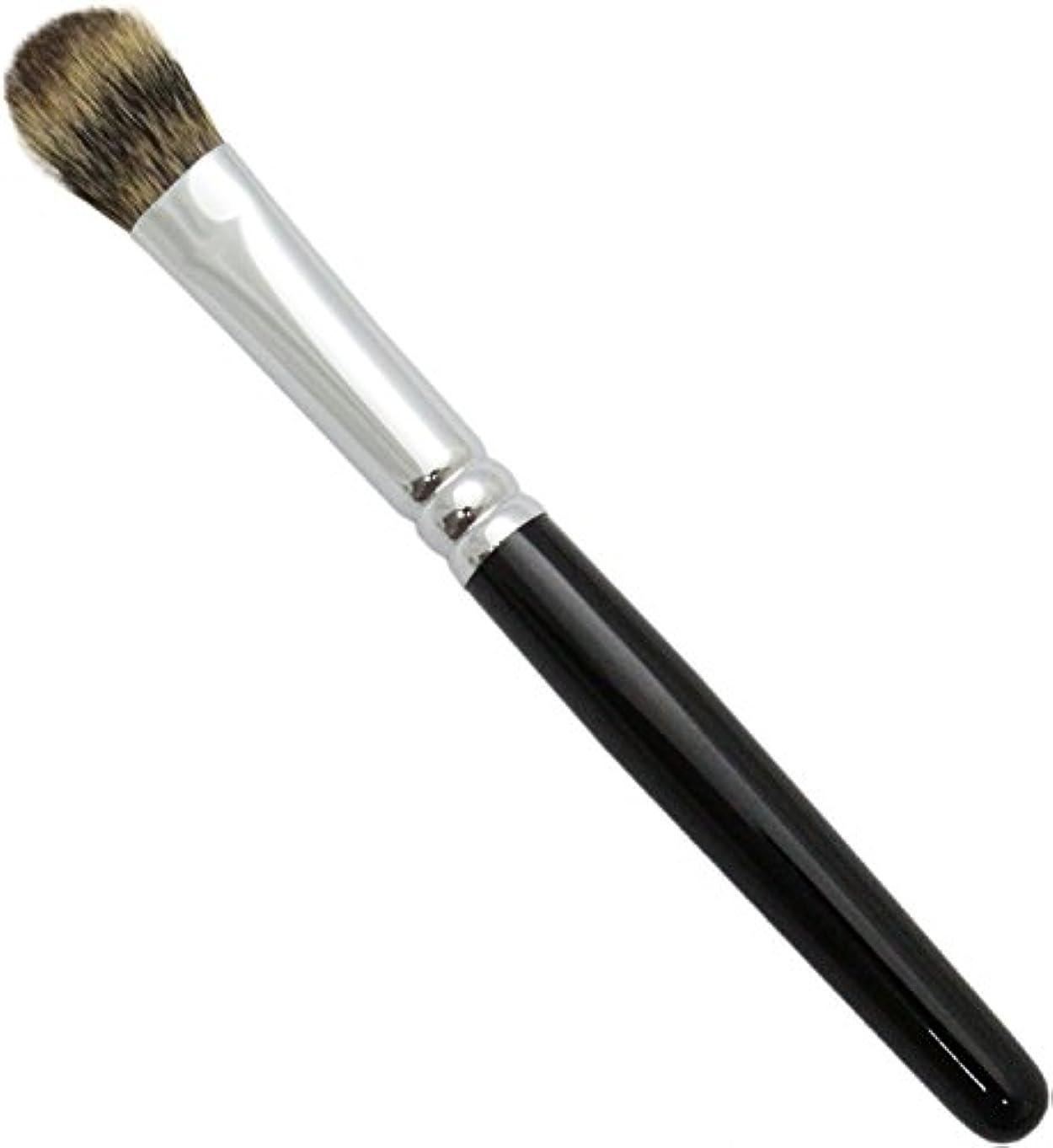 ビンどちらもワイヤー熊野筆 メイクブラシ SRシリーズ アイカラーブラシ 松リス毛