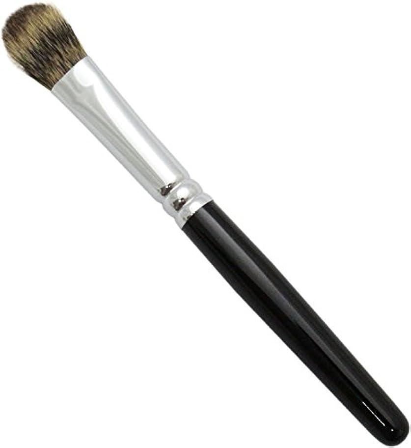 ご注意質量代表する熊野筆 メイクブラシ SRシリーズ アイカラーブラシ 松リス毛