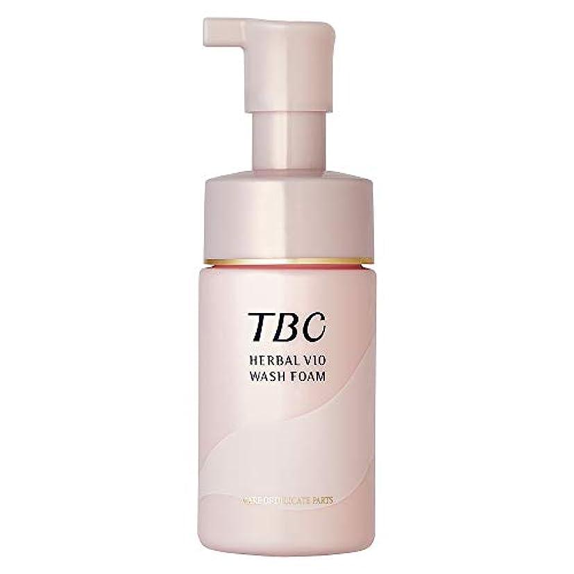インフルエンザ不定洗うTBC ハーバルVIO ウォッシュフォーム
