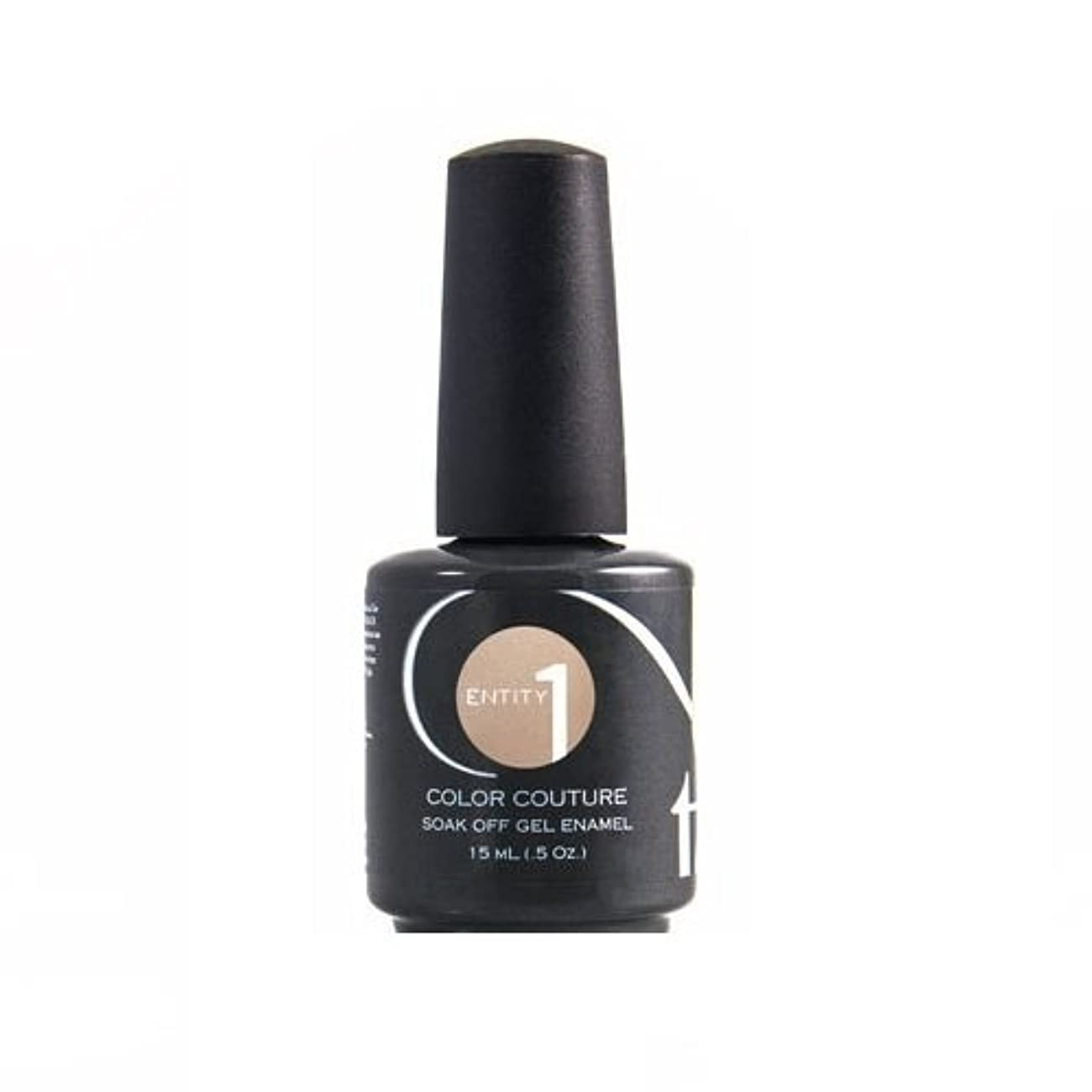 任命するいらいらさせる恥Entity One Color Couture Gel Polish - Lace Nightie - 0.5oz / 15ml