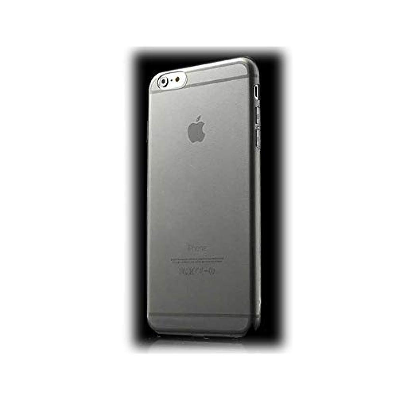 インペリアル感嘆符辞書iPhone6s Plus / iPhone6 Plus ケース 5.5 inch 超薄型軽量 ハードケースカバー グレー 3