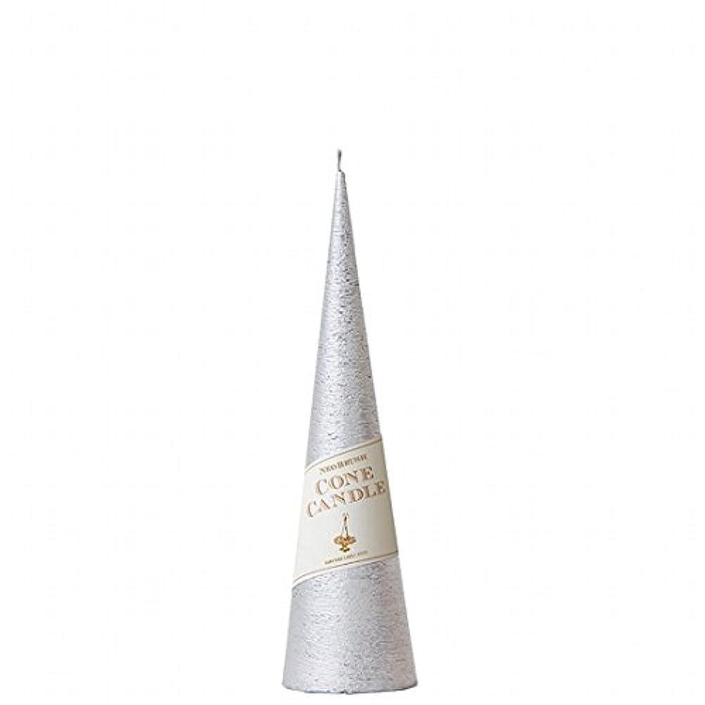 バルーンスカープモジュールカメヤマキャンドル( kameyama candle ) ネオブラッシュコーン 230 キャンドル 「 シルバー 」