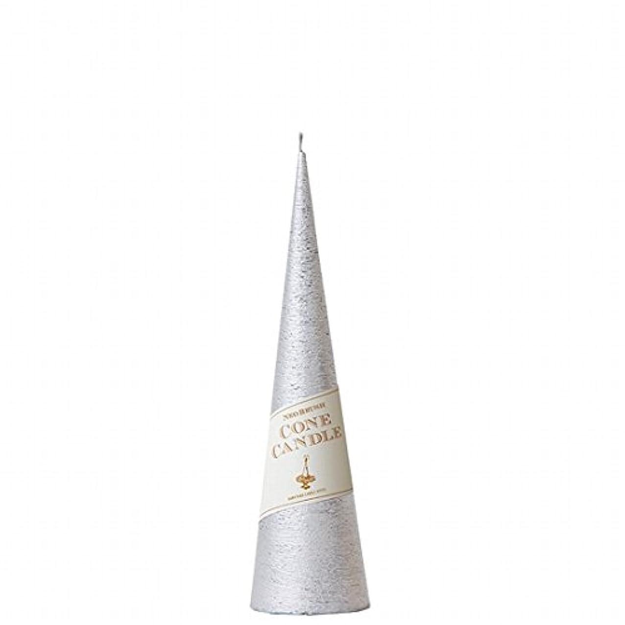 カメヤマキャンドル( kameyama candle ) ネオブラッシュコーン 230 キャンドル 「 シルバー 」