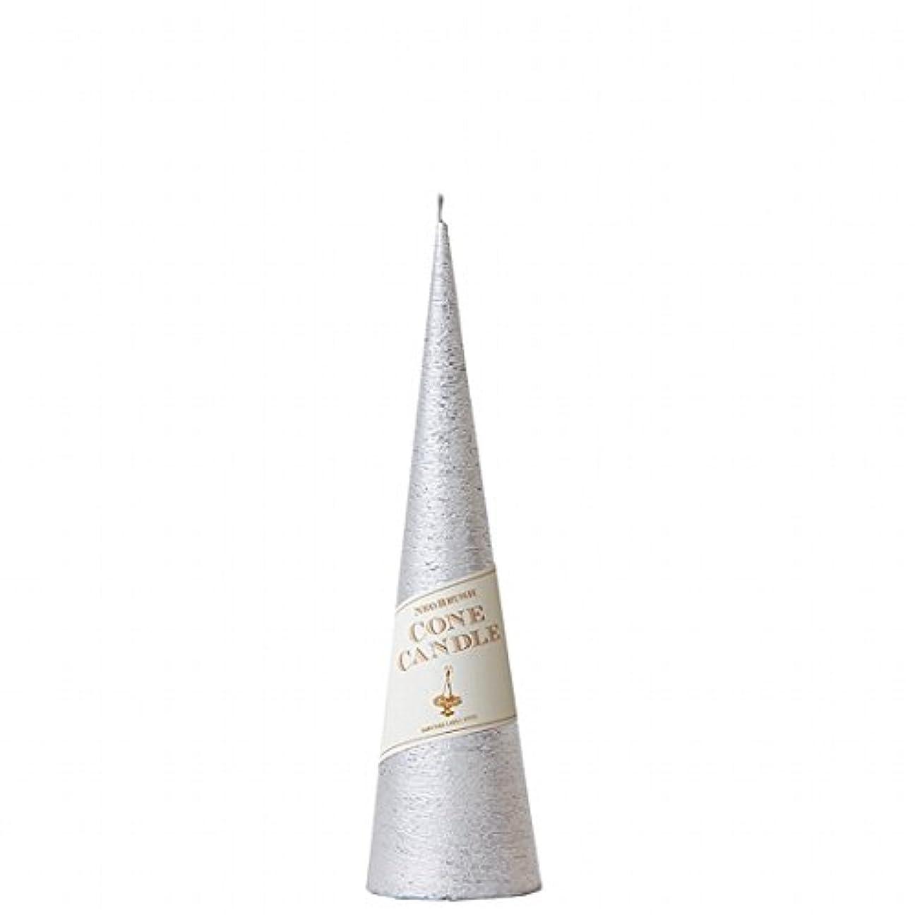 時計回り目に見えるそれカメヤマキャンドル( kameyama candle ) ネオブラッシュコーン 230 キャンドル 「 シルバー 」