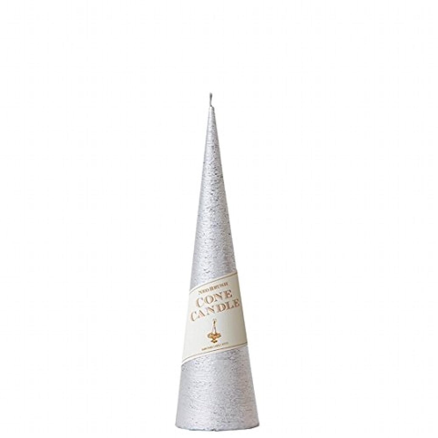 ハーフキャンパスちらつきカメヤマキャンドル( kameyama candle ) ネオブラッシュコーン 230 キャンドル 「 シルバー 」