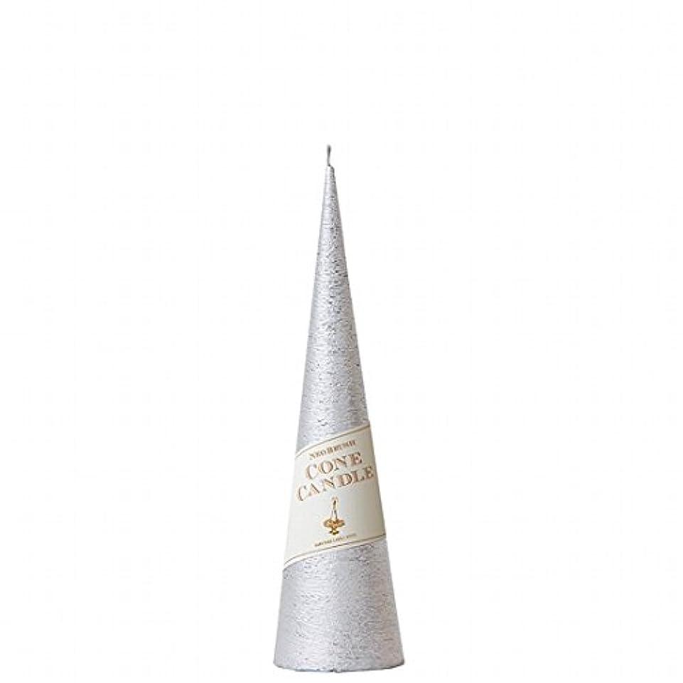 浮く記者デコレーションカメヤマキャンドル( kameyama candle ) ネオブラッシュコーン 230 キャンドル 「 シルバー 」