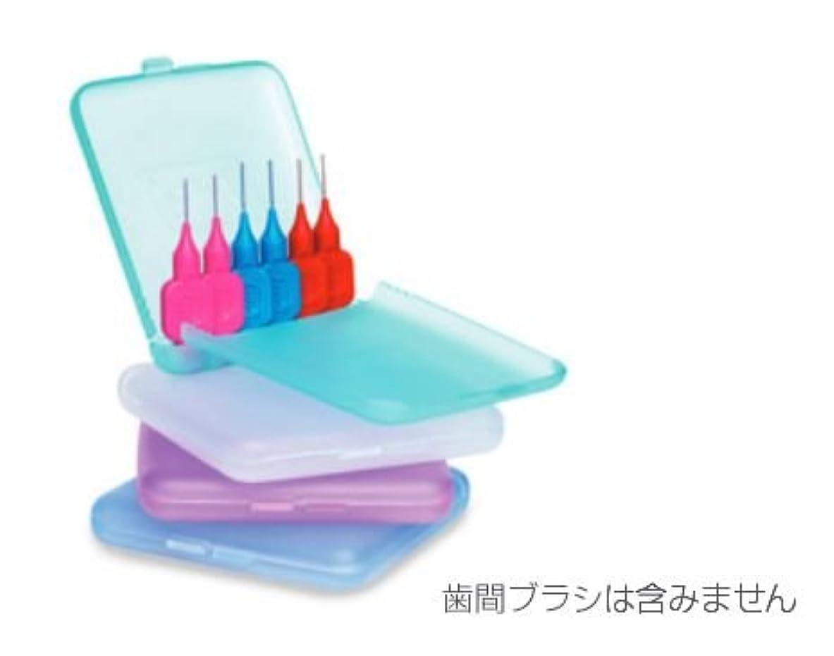 困惑した素晴らしい良い多くのモチーフクロスフィールド TePe テペ 歯間ブラシ専用ケース