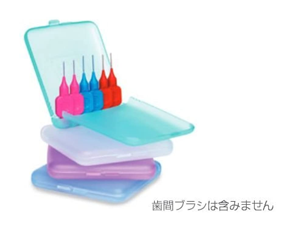バランスのとれたスクランブル自治的クロスフィールド TePe テペ 歯間ブラシ専用ケース