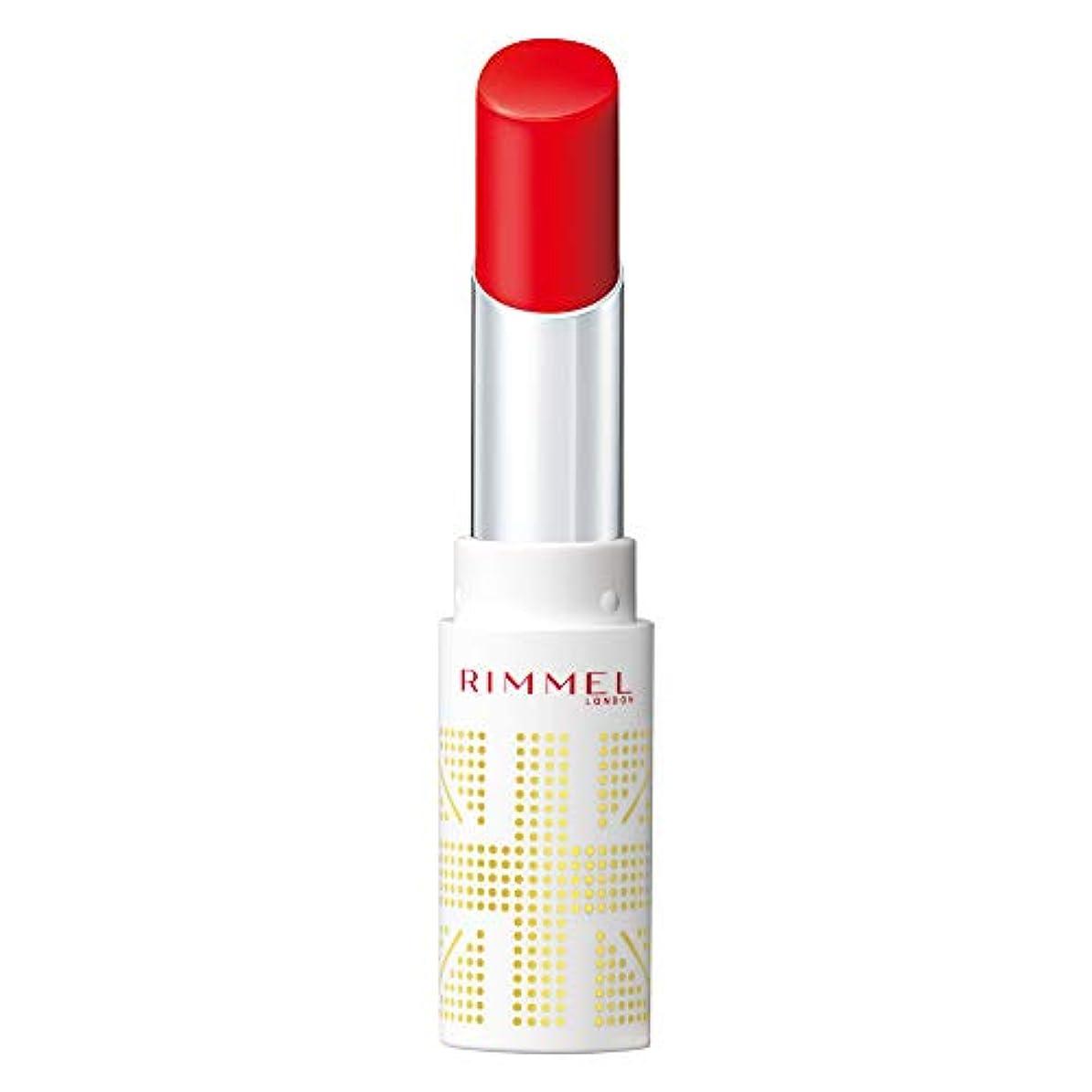 物足りない面倒出席するRimmel (リンメル) リンメル ラスティングフィニッシュ オイルティントリップ 002 マンダリンレッド 3.8g 口紅