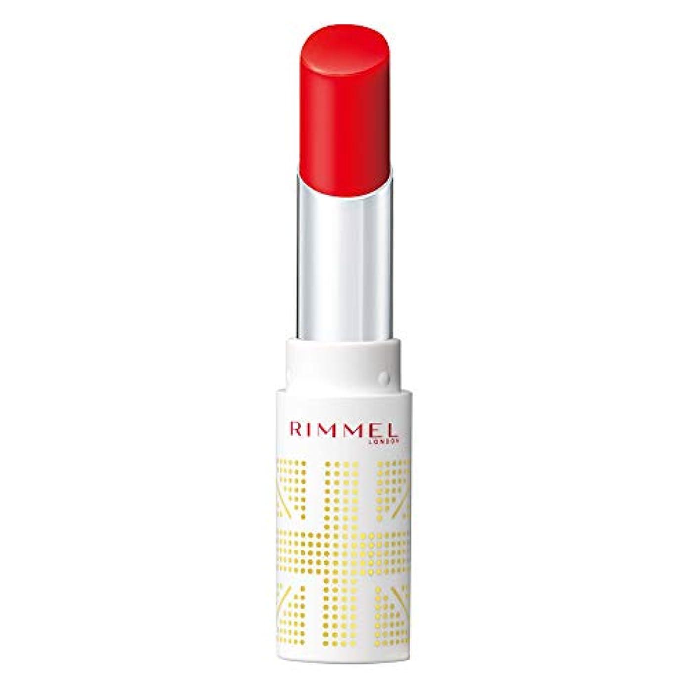 ギネス気晴らし換気するRimmel (リンメル) リンメル ラスティングフィニッシュ オイルティントリップ 002 マンダリンレッド 3.8g 口紅