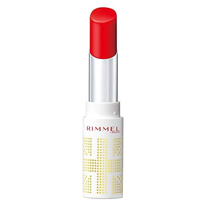 ホステル出費投げるRimmel (リンメル) リンメル ラスティングフィニッシュ オイルティントリップ 002 マンダリンレッド 3.8g 口紅