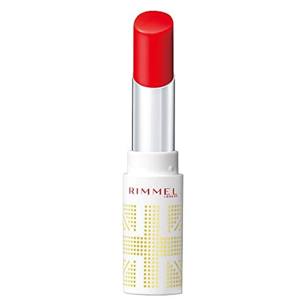漂流夜作動するRimmel (リンメル) リンメル ラスティングフィニッシュ オイルティントリップ 002 マンダリンレッド 3.8g 口紅