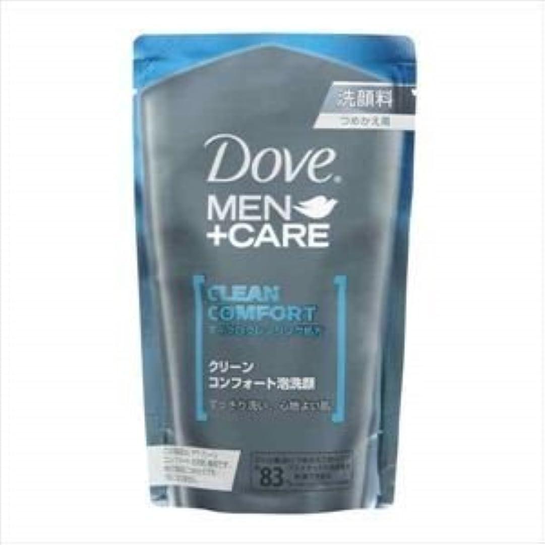 シート最高冷えるダヴ クリーンコンフォート 泡洗顔 つめかえ用 110ml ×5個