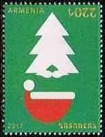 だまし絵の切手 アルメニア2017年クリスマス1種完