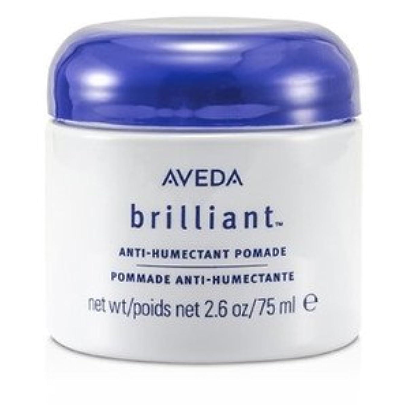 Aveda(アヴェダ) ブリリアント アンチ-ホメクタント ポマード 75ml/2.6oz [並行輸入品]