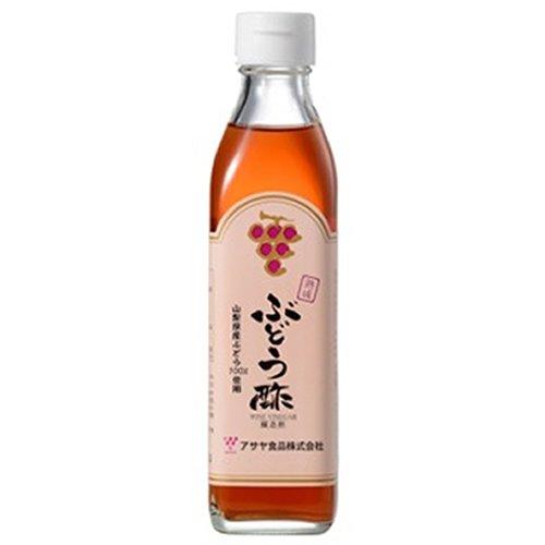 山梨県産 赤ワインビネガー 熟成ぶどう酢・赤 ポリフェノール入り 300ml