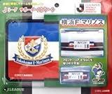 Jリーグ 横浜 F・マリノス サポーターズプレート XL-56