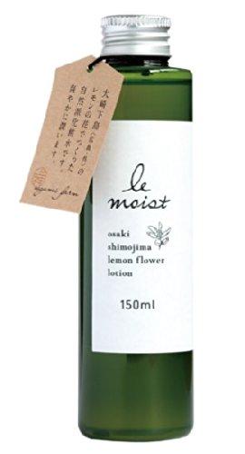 le moist(レ・モイスト)化粧水 150ml