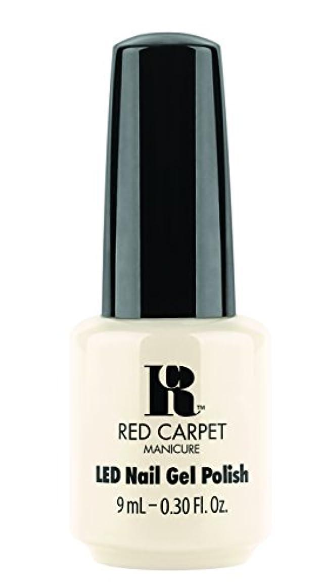 細部うめき声階層Red Carpet Manicure Gel Polish, Carmera Shy, 0.3 Fluid Ounce by Red Carpet