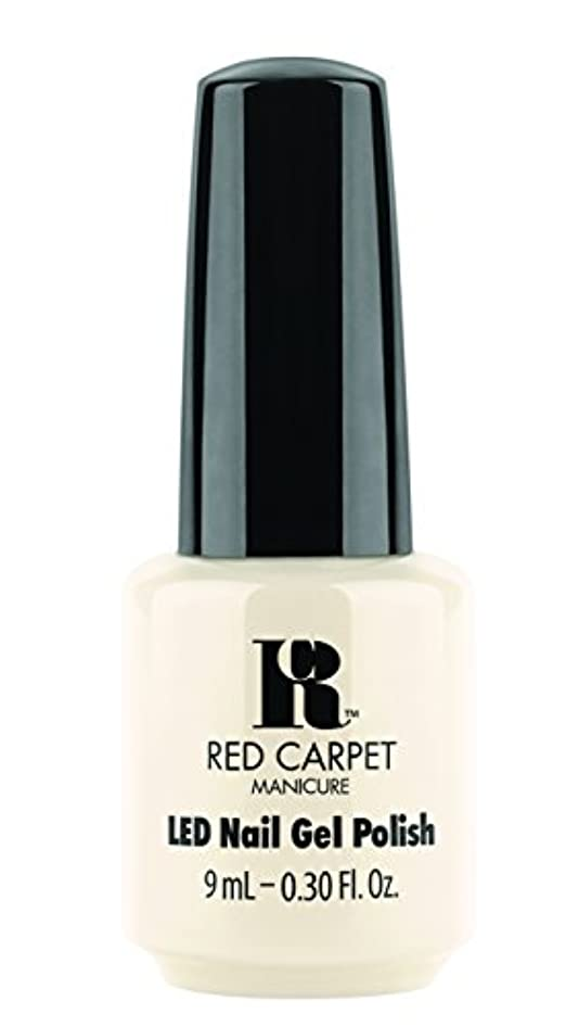 帝国主義足運動Red Carpet Manicure Gel Polish, Carmera Shy, 0.3 Fluid Ounce by Red Carpet
