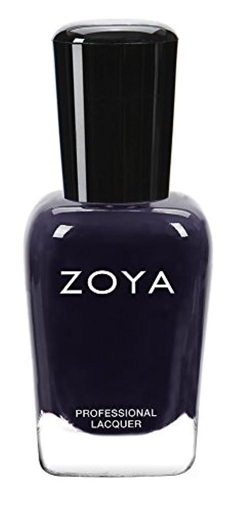 性的激しい会議ZOYA ゾーヤ ネイルカラー ZP913 HADLEY ハドレー 15ml マット 爪にやさしいネイルラッカーマニキュア