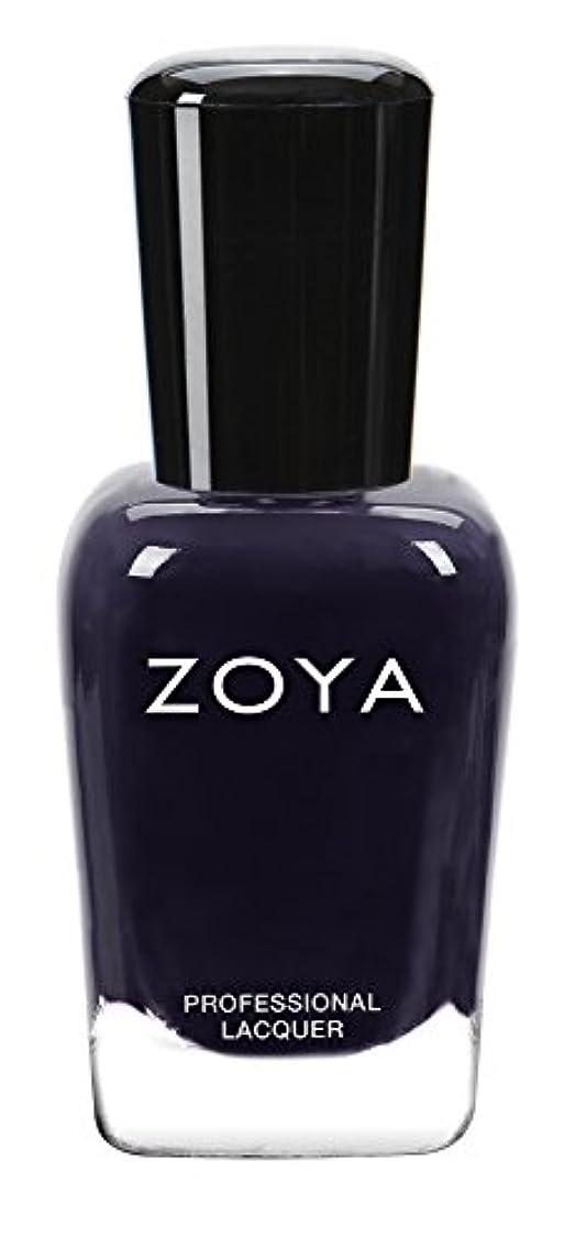 忠実な合意無実ZOYA ゾーヤ ネイルカラー ZP913 HADLEY ハドレー 15ml マット 爪にやさしいネイルラッカーマニキュア