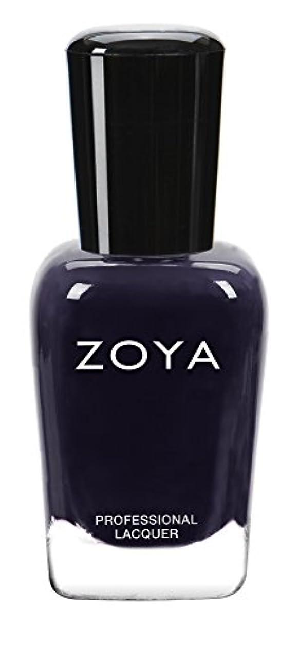 免除する領域境界ZOYA ゾーヤ ネイルカラー ZP913 HADLEY ハドレー 15ml マット 爪にやさしいネイルラッカーマニキュア