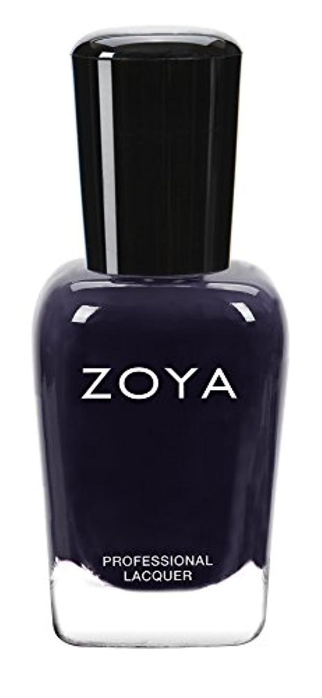 ZOYA ゾーヤ ネイルカラー ZP913 HADLEY ハドレー 15ml マット 爪にやさしいネイルラッカーマニキュア