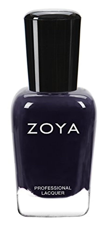 厳密に道路を作るプロセス同意するZOYA ゾーヤ ネイルカラー ZP913 HADLEY ハドレー 15ml マット 爪にやさしいネイルラッカーマニキュア