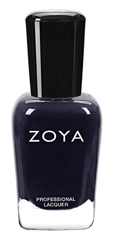 村粘液びっくりするZOYA ゾーヤ ネイルカラー ZP913 HADLEY ハドレー 15ml マット 爪にやさしいネイルラッカーマニキュア