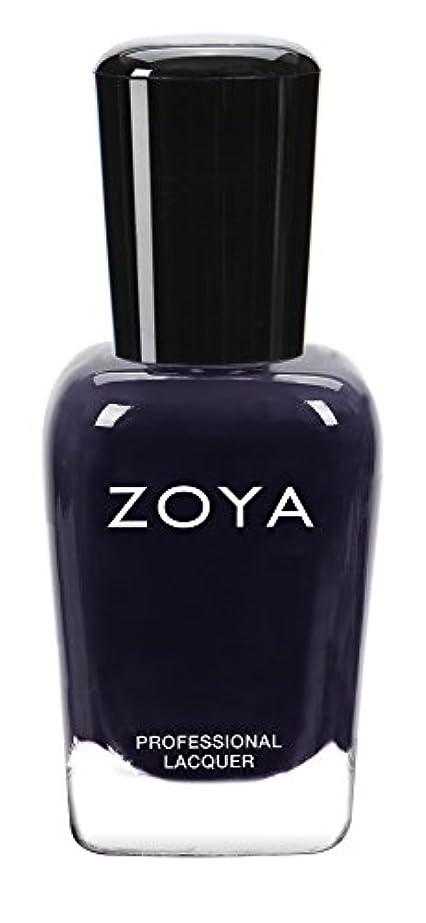 溶ける拍車母ZOYA ゾーヤ ネイルカラー ZP913 HADLEY ハドレー 15ml マット 爪にやさしいネイルラッカーマニキュア