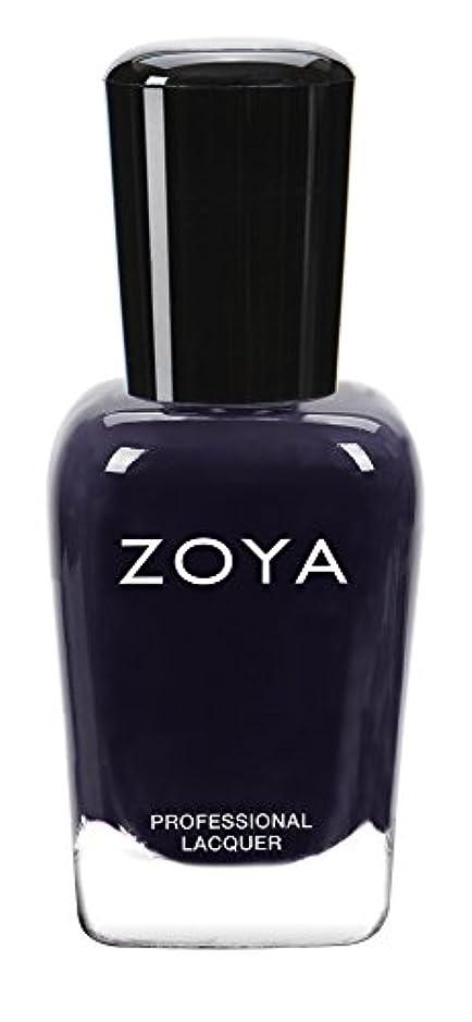 明快届ける三ZOYA ゾーヤ ネイルカラー ZP913 HADLEY ハドレー 15ml マット 爪にやさしいネイルラッカーマニキュア