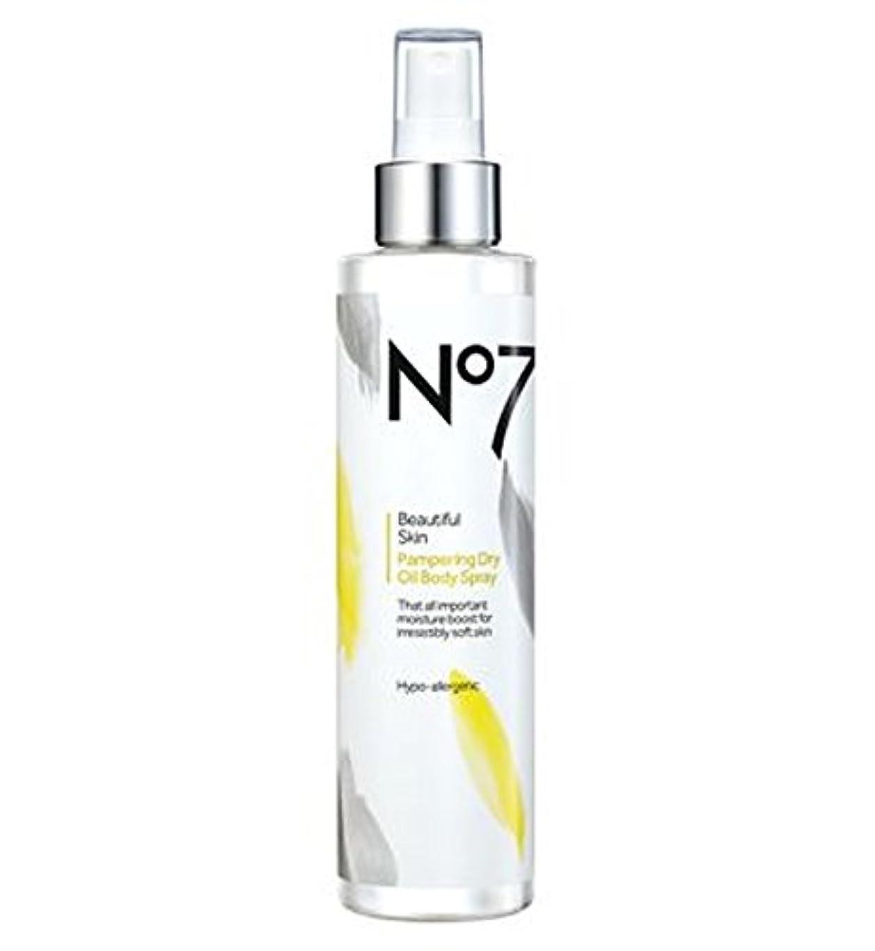 会話型側溝分子No7美肌贅沢ドライボディオイル (No7) (x2) - No7 Beautiful Skin Pampering Dry Body Oil (Pack of 2) [並行輸入品]