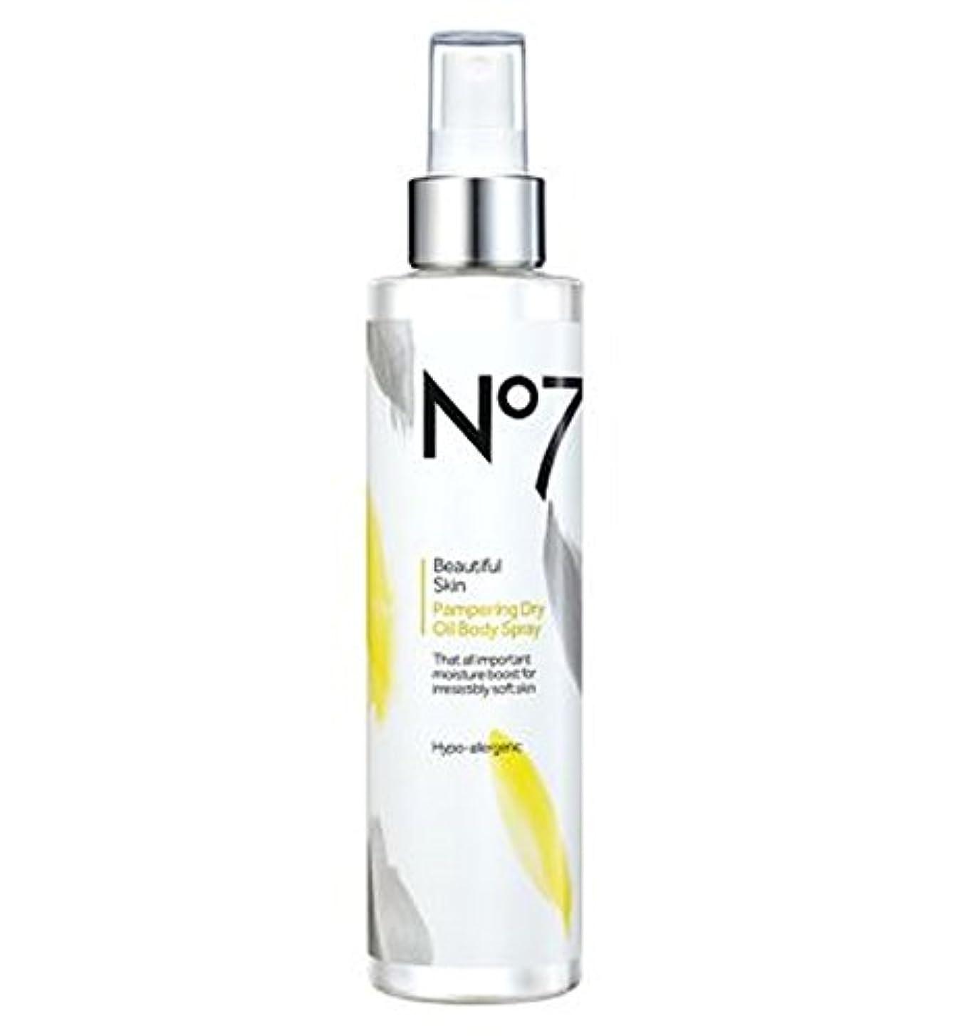 歪める従順な視聴者No7美肌贅沢ドライボディオイル (No7) (x2) - No7 Beautiful Skin Pampering Dry Body Oil (Pack of 2) [並行輸入品]