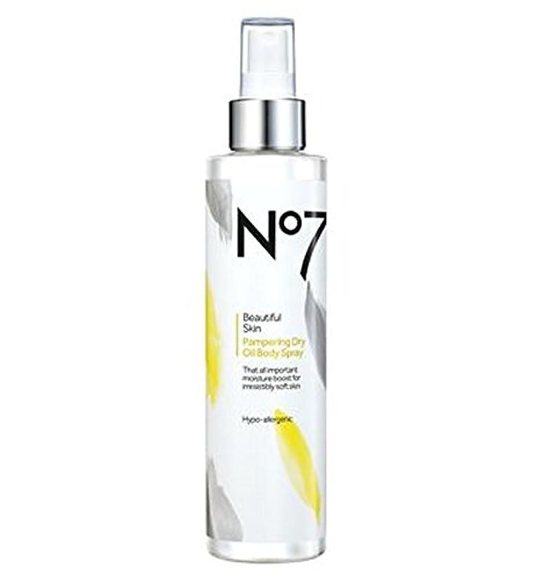リーダーシップええ悲観的No7美肌贅沢ドライボディオイル (No7) (x2) - No7 Beautiful Skin Pampering Dry Body Oil (Pack of 2) [並行輸入品]