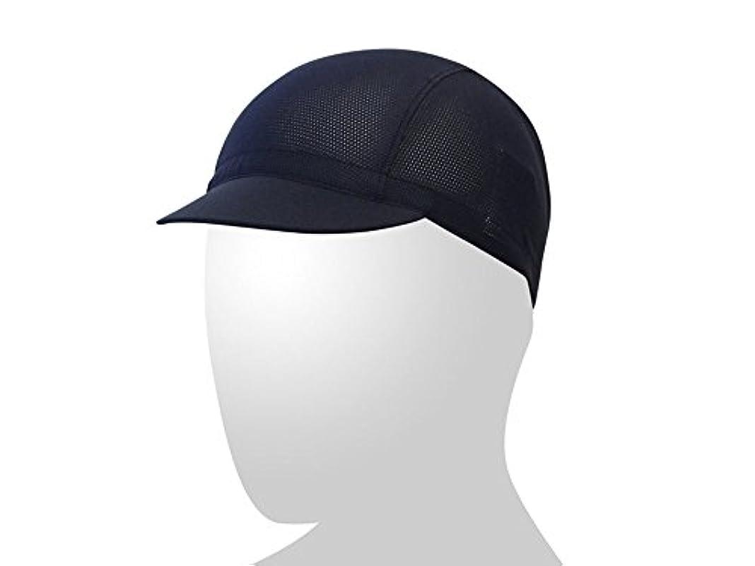 確保する腐敗魅力的KAPELMUUR(カペルミュール) サイクルキャップ ブラックメッシュ kpcap050