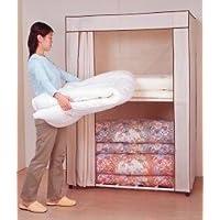 NEW寝具収納ロッカー シンプル
